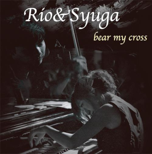 bear my cross